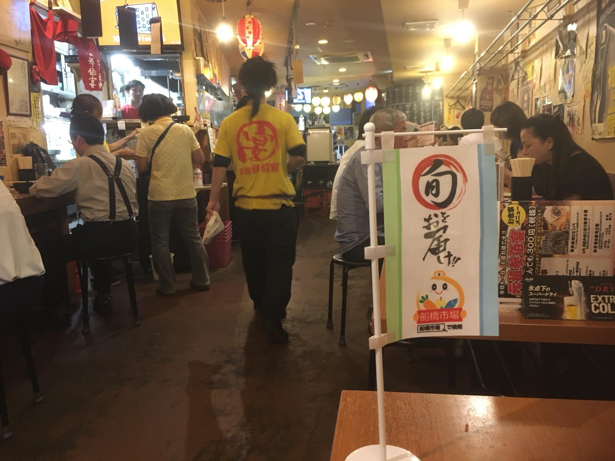 参佰宴 (2)